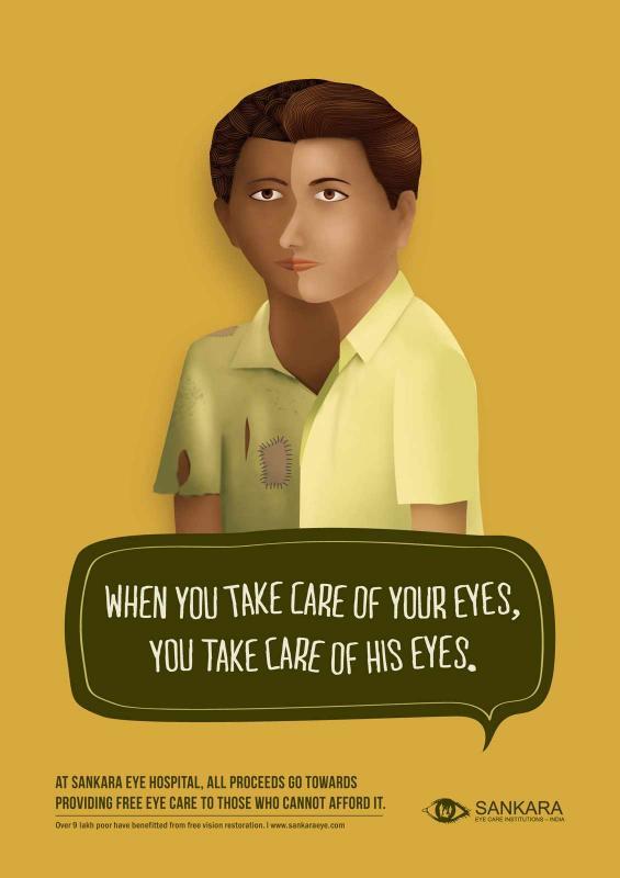 Sankara Eye Hospital: